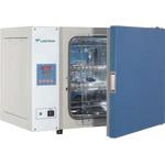 Heating Incubator LHI-A15