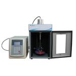 Ultrasonic homogenizer (Sonicator) LUHS-A12